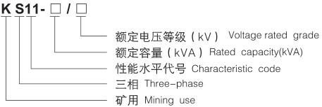 ks11副本.jpg