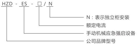 2018-09-14_164241.jpg