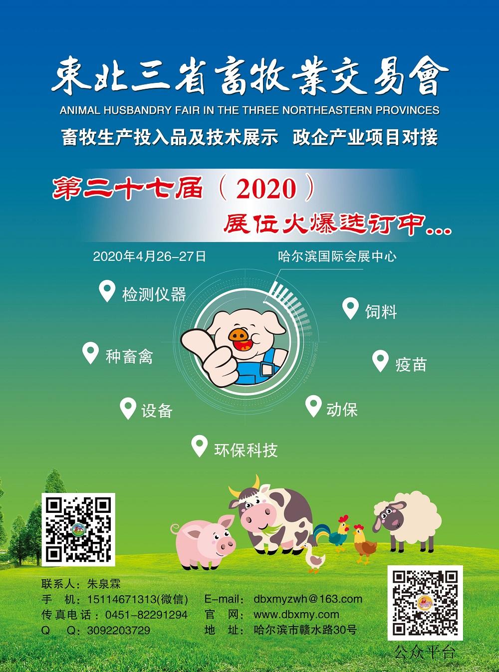 平面宣传图---2020年平面广告_看图王.jpg