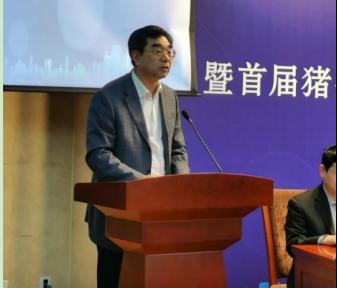 1_助力稳产保供恢复生猪生产新技术交流会在京召开新624.png