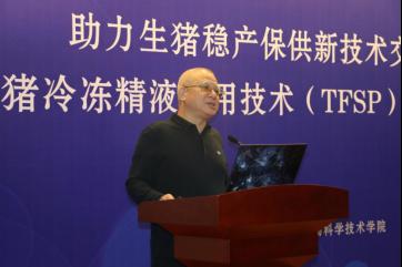 1_助力稳产保供恢复生猪生产新技术交流会在京召开新1073.png
