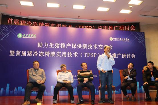 1_助力稳产保供恢复生猪生产新技术交流会在京召开新1622.png