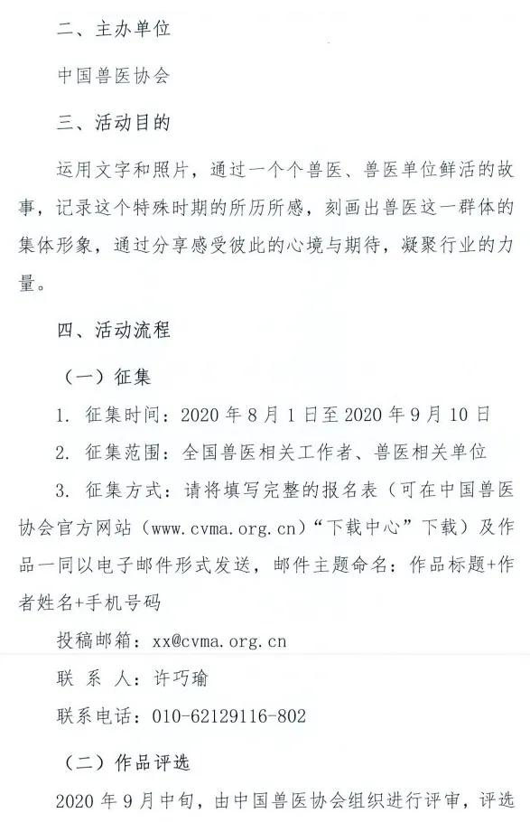 20200730_165113_001.jpg