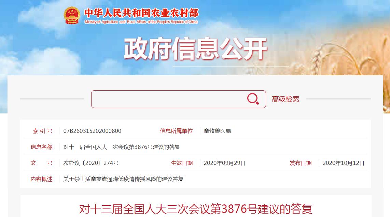 QQ浏览器截图20201016092145.png